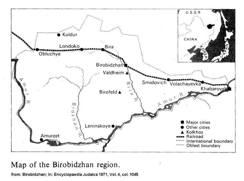 Birobidzhan-map-1930ca