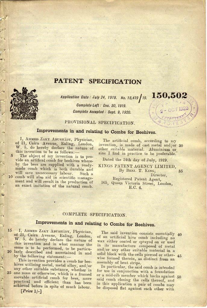 AZA Patent - p1