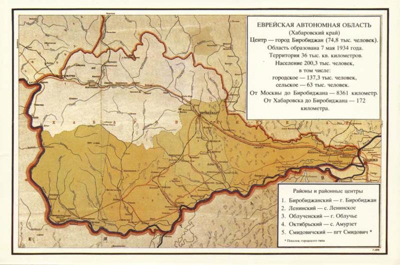 Birobizhan-map