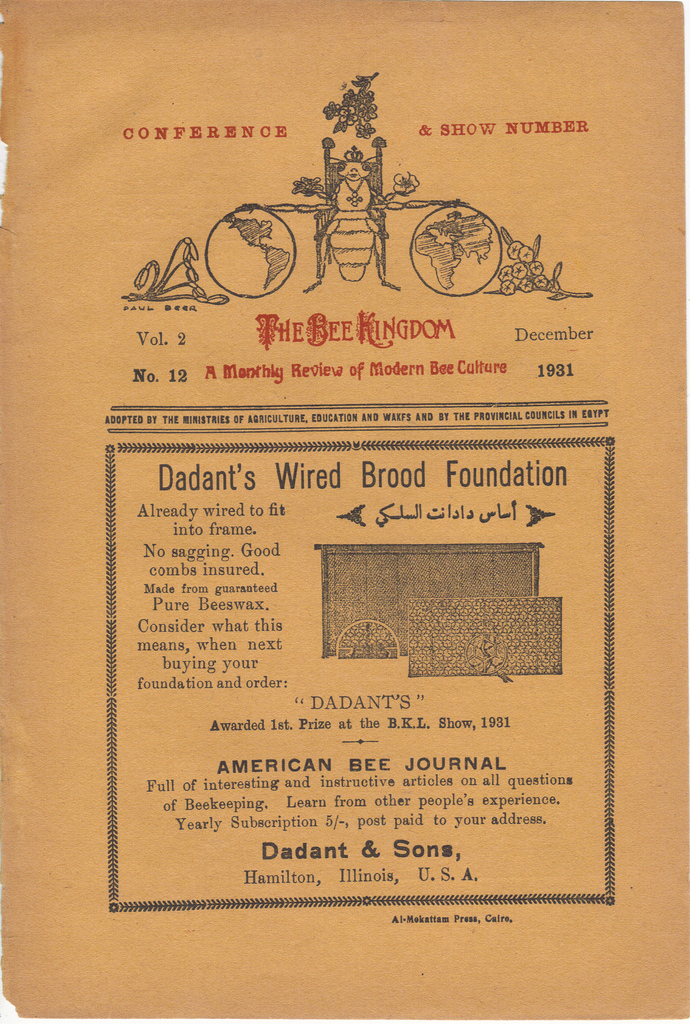 The-Bee-Kingdom-1931-cover