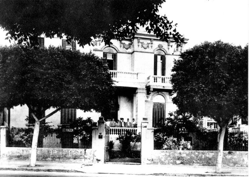 60 rue Menasce - Alexandria ca 1937