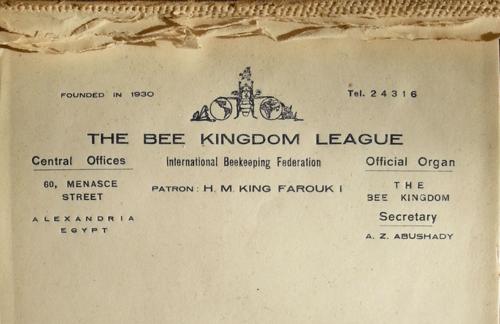 BKL-logo-letterhead