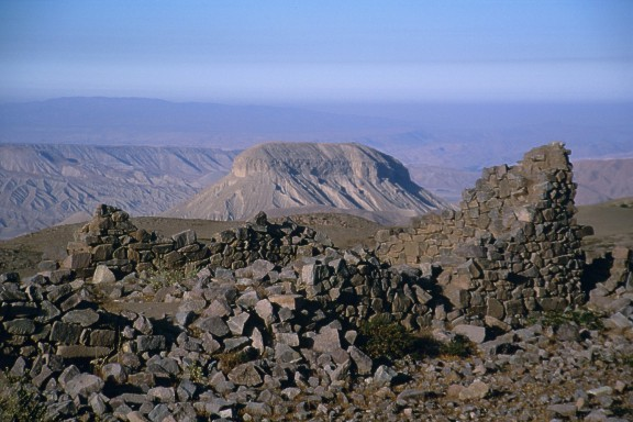 Cerrobaul