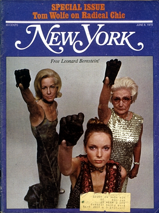 Nymag1970_2